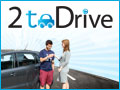 2todrive-banner120x90